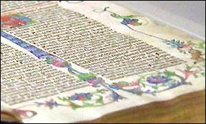 Bible_gutenberg
